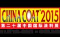 第二十届中国国际涂料展