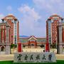 汉语言文学系