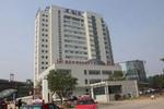 六安市婦幼保健院