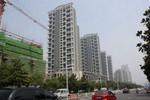 六安市香樟公寓