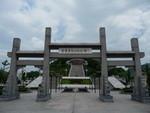 金寨縣紅軍烈士紀念館