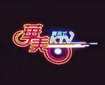 华美KTV