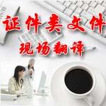 http://aimg2.dlszywz.com/ev_user_module_content_tmp/2015_07_30/tmp1438227239_135948_s.jpg