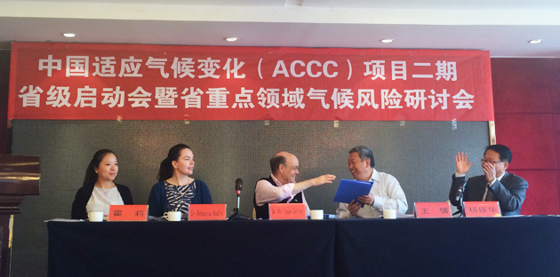 Inner Mongolia signs up for ACCCII