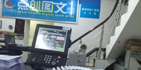 皖西最大的数码图文快印工厂