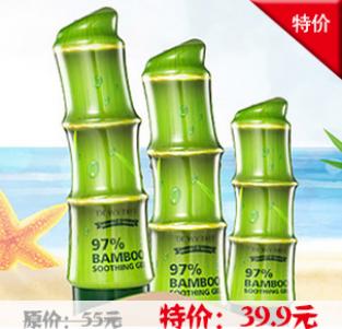 韩国自然晨露竹子胶250ml