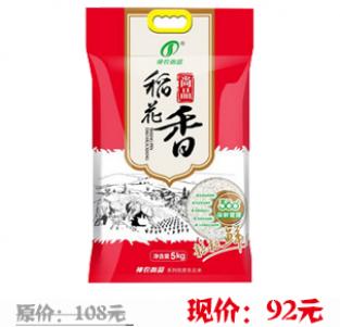神农尚品 五常稻花香 长粒大米 2014年新米 生态稻田 东北粳米5kg/袋 稻花香5kg