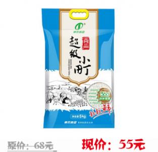 神农尚品 东北优质粳米 超级小町大米 小粒大米 圆粒米 生态稻田 小町米5kg/袋 小町米5kg