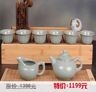 汝窑手拉支烧豆绿茶具套装组合1壶+1公杯+6品杯