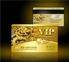 PVC证卡