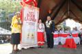 华人抵斐160周年庆祝活动