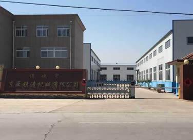 诸城市东亚铸造机械有限公司
