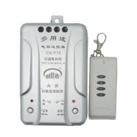 電子遙控控制器