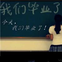 民大.足迹(视频)