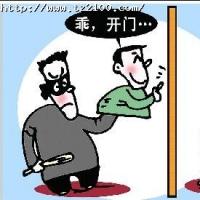 以色列分會:突然,響起一陣敲門聲(小說)文/凱雷特