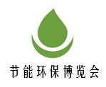 节能环保博览会