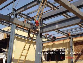 大连钢结构 安装建筑基本要素总结