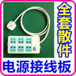 电源接线板 排插 插排 全套散件 地拖插 制作DIY 线1.5米 可加长