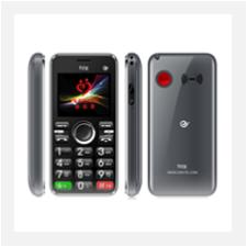 530GPS定位电子保姆手机