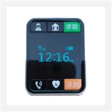 GPS定位腕表定位呼叫器