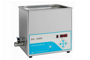 超声波清洗机DL-360 上海之信