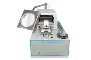 振动切片机-ZQP-86