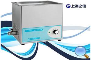 超声波清洗机DL-360A 上海之信