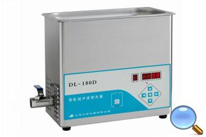 超声波清器DL-180D 上海之信