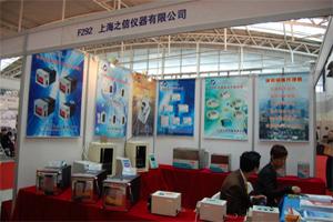 2013年秋季全国高教仪器设备展示会