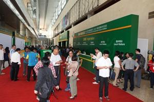 第十八届中国国际医药(工业)展 览会暨技