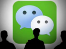 微信运营:公众号的盈利新渠道