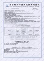 北京航天计量测试技术研究所检测证书2