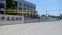 衢州开发区消防队膜结构车棚