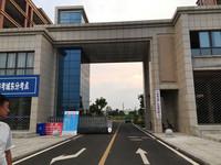 公司大门1