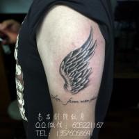 南昌纹身店、手臂翅膀纹身