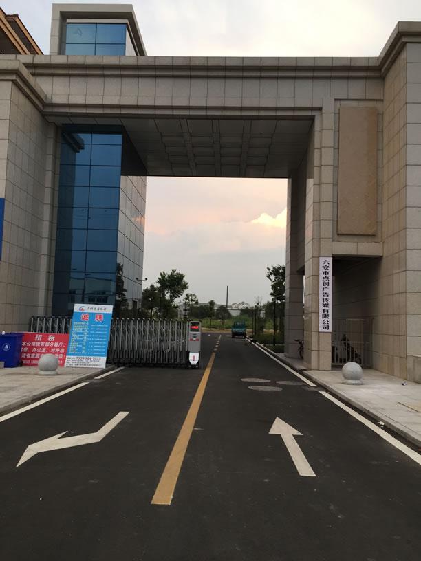 公司大门12