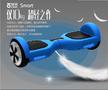 骑客体感车Smart S1 C1电动平衡扭扭车