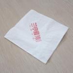 印标餐巾纸|告白餐纸巾定制