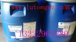 旭硝子碳六防水剂碳六三防整理剂AG-E7800