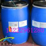 杜邦特氟龙三防特氟龙整理剂TEFLON防污剂
