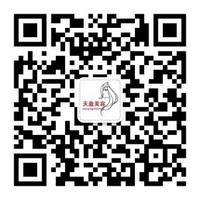 微信案例—哈尔滨天盈美容会馆