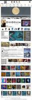 网站案例—画家李璞的个人网站