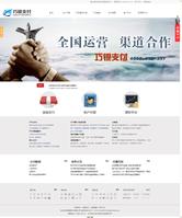网站案例—哈尔滨巧银信息技术有限公司