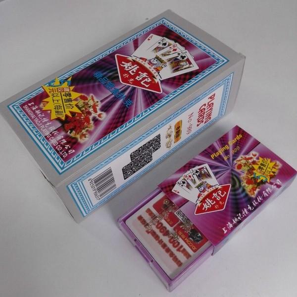 989姚记精品塑盒扑克(8盒装)-华盛百货网上商城