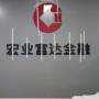 万博app苹果版下载宏业富达金融形象墙水晶字铝塑板