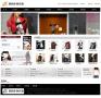 电子商务型网站