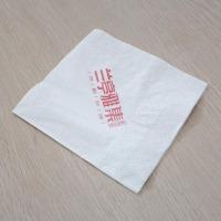印标餐巾纸|广告餐纸巾定制