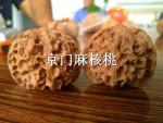 47mm苹果园爱拼官网 霸气美观