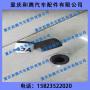 重汽 压紧块 VG1200040023A
