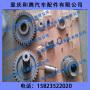 重汽 搅拌车 齿轮组件-1